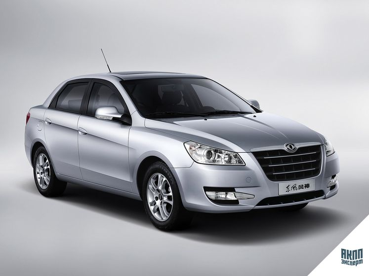 DongFeng S30 I